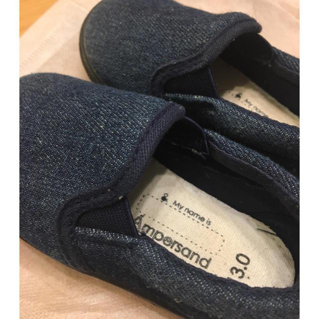 ampersand(アンパサンド)のampersand  13.0cm スニーカー スリッポン  キッズ/ベビー/マタニティのベビー靴/シューズ(~14cm)(スリッポン)の商品写真