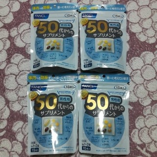FANCL - 50代からのサプリメント 15袋×2点セット
