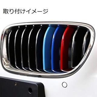 BMW - BMW フロントグリル トリムカバー F10/F11/F18 5シリーズ