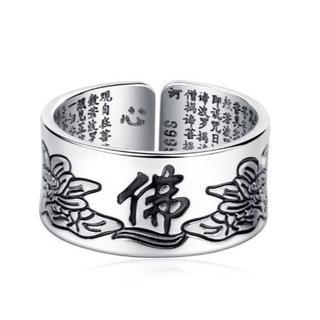 仏教風シルバーリング(リング(指輪))