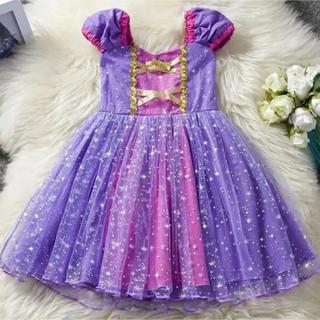 ラプンツェルドレス ワンピース 子供衣装 プリンセス130(ワンピース)