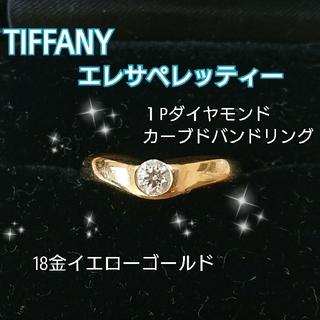 ティファニー(Tiffany & Co.)の【TIFFANY】18YG☆エレサペレッティ☆ダイヤモンドリング(リング(指輪))