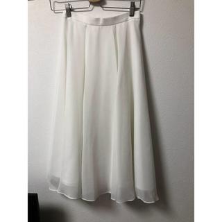 グレースコンチネンタル(GRACE CONTINENTAL)のグレースコンチネンタル スカート(ロングスカート)