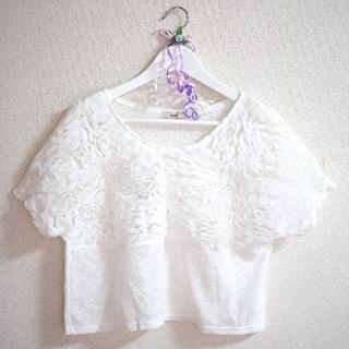 ミスティック(mystic)のmystic フリル トップス ホワイト Tシャツ ブラウス(シャツ/ブラウス(半袖/袖なし))