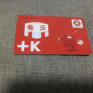 ラクテン(Rakuten)のサークルKサンクス 楽天ポイントカード(その他)