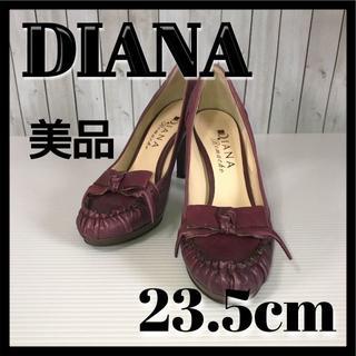 ダイアナ(DIANA)のダイアナ Romache パンプス 23.5cm レザー パープル 夏(ハイヒール/パンプス)