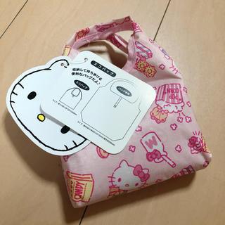 サンリオ(サンリオ)のキティ♡エコバッグ(エコバッグ)