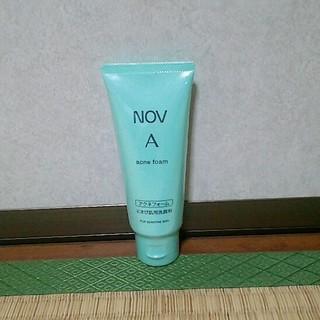 NOV - 【最終値下げ】NOV  A  アクネフォーム(にきび肌用洗顔料)