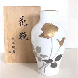 大倉陶園 - 大倉陶園*金蝕ばら 花瓶