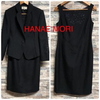 ハナエモリ(HANAE MORI)のHANAE MORI/ハナエモリ❤️ジャケット・ワンピース セットアップ スーツ(スーツ)