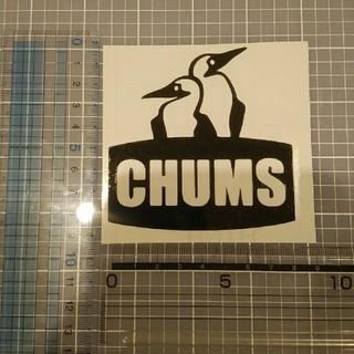 チャムス(CHUMS)のチャムス 黒 1枚(ステッカー)