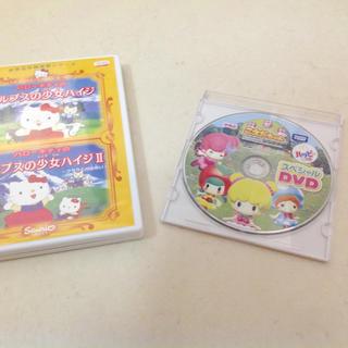 サンリオ(サンリオ)のハローキティ DVD ハイジ こえだちゃん 2枚 セット 梅雨 レンタル(キッズ/ファミリー)