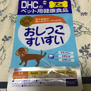 DHC - DHCのペット用健康食品     おしっこすいすい