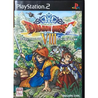 プレイステーション2(PlayStation2)のドラゴンクエストVIII ps2ソフト(家庭用ゲームソフト)