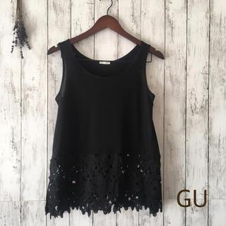 GU - 【GU】レースタンクトップ