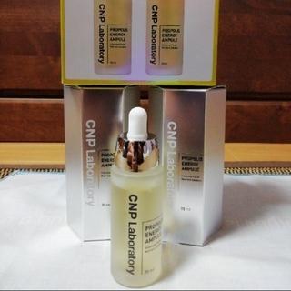 チャアンドパク(CNP)のshin様 専用 プロポリス エナジーアンプル (美容液)