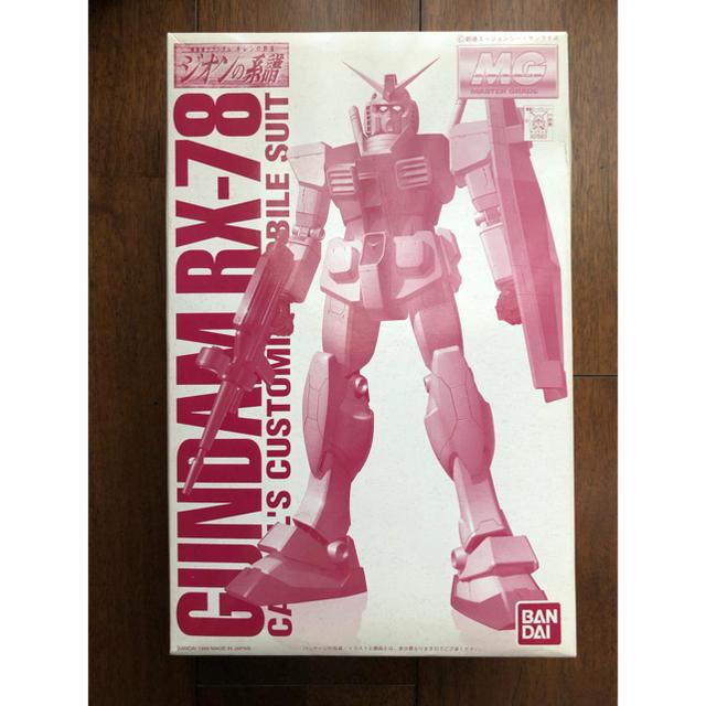BANDAI(バンダイ)のMG RX-78 ガンダム キャスバル専用(シャア専用) コーティングver  エンタメ/ホビーのおもちゃ/ぬいぐるみ(プラモデル)の商品写真