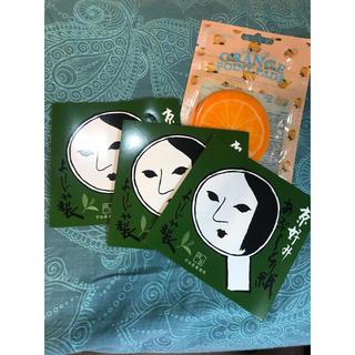 ヨージヤ(よーじや)の美容セット (京好み あぶらとり紙 抹茶 3セット・ピュアスマイル パック)(パック/フェイスマスク)