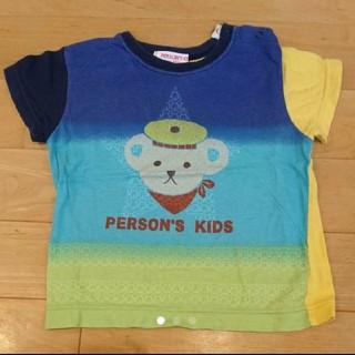 パーソンズキッズ(PERSON'S KIDS)の☆お値下げ☆PERSON'S KIDS ベビー キッズ Tシャツ 90cm(Tシャツ/カットソー)