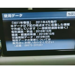 トヨタ - トヨタ純正 NSZT-W61G・DVDビデオ対応・CD録音可・Bluetooth