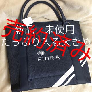 フィドラ(FIDRA)のフィドラ バック   大きめ(バッグ)
