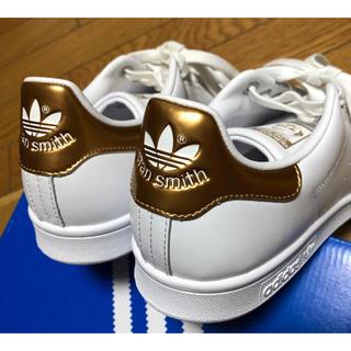 アディダス(adidas)の新品25.5スタンスミス ゴールド(スニーカー)