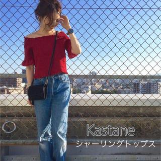 カスタネ(Kastane)のkastane シャーリングトップス(シャツ/ブラウス(半袖/袖なし))