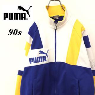 プーマ(PUMA)の【激レア】90sヒットユニオン製プーマ☆ネオンカラートラックジャケット(ジャージ)