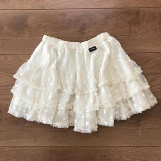 JENNIジェニィ★段フリル&オーガンジー風スカート★オフホワイト白120