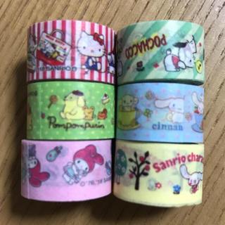 サンリオ(サンリオ)の切り売り サンリオ マスキングテープ(テープ/マスキングテープ)