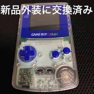 ゲームボーイ(ゲームボーイ)のゲームボーイカラー カスタマイズ(携帯用ゲーム本体)