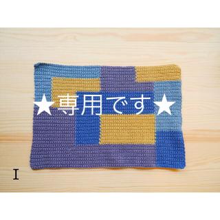 Francfranc - マルチマット 青色 1枚