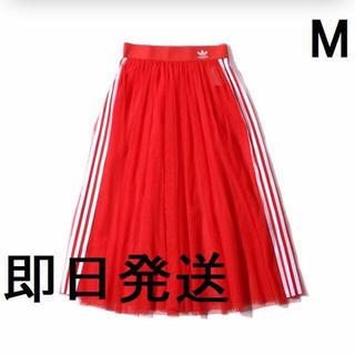 adidas - 即日発送!Mサイズ アディダス W SKIRT TULLE チュールスカート