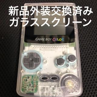 ゲームボーイ(ゲームボーイ)のゲームボーイカラー ほぼ新品(携帯用ゲーム本体)