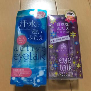 コージー本舗 - コージー本舗 アイプチ eyetalk