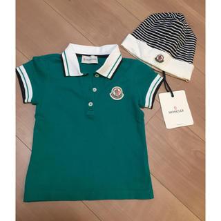 モンクレール(MONCLER)の日曜限定価格 新品 モンクレール ポロシャツ 帽子 2点まとめて(Tシャツ/カットソー)