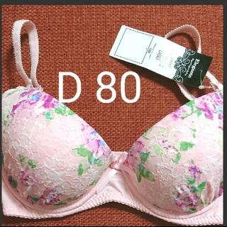 花柄プリントレースブラジャー/D80(ブラ)