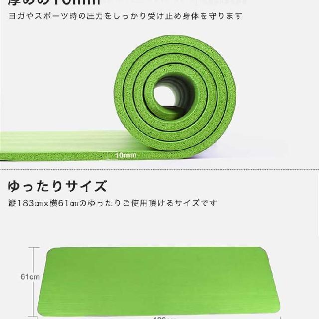 ヨガマット スポーツ/アウトドアのトレーニング/エクササイズ(ヨガ)の商品写真