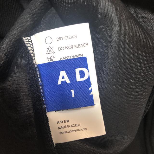 Balenciaga(バレンシアガ)のADER error スウェット フリーサイズ メンズのトップス(スウェット)の商品写真