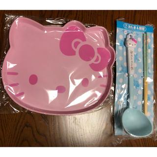 サンリオ(サンリオ)のキティ トレイ&おたま&菜箸(調理道具/製菓道具)