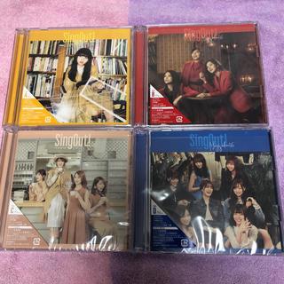 乃木坂46 sing out CD