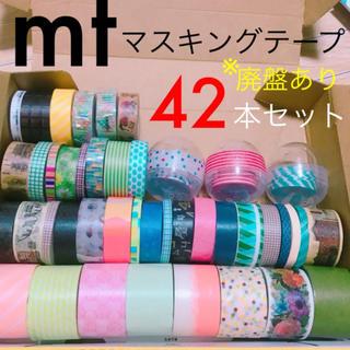 エムティー(mt)の未使用品 mt カモ井加工紙工場 ミナペルホネン(テープ/マスキングテープ)