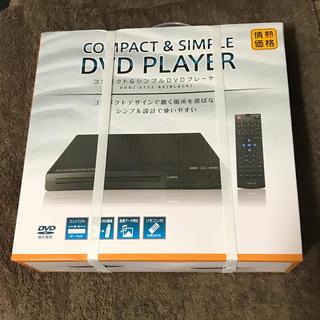 新品 ドンキホーテ DVDプレイヤー
