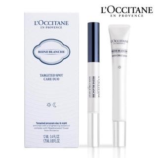 ロクシタン(L'OCCITANE)の夏の美肌ケア ロクシタン RB シミケア(美容液)