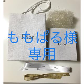 ディオール(Dior)の※ももぱる様専用※ Dior ディオール ラッピングセット(ラッピング/包装)