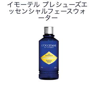 ロクシタン(L'OCCITANE)のIM エッセンシャルフェースウォーターR(化粧水 / ローション)