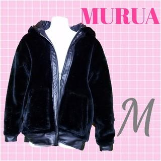 MURUA - 《処分品》 MURUA リバーシブル ジャケット コート 訳あり格安