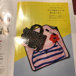 ツモリチサト(TSUMORI CHISATO)のクックパッド プラス  付録(弁当用品)