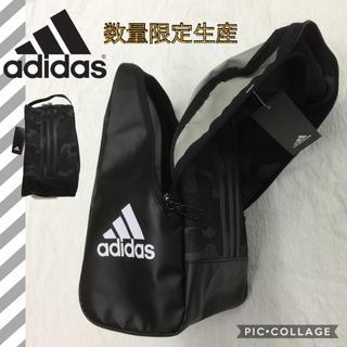 adidas - adidasシューズケース adidasシューズバック