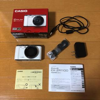CASIO - デジタルカメラ CASIO EX-ZR1100 フルセット